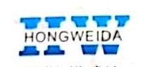 深圳市烘威达贸易有限公司 最新采购和商业信息