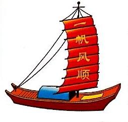 东莞市泓海船务有限公司