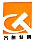 上海齐鲁特钢销售有限公司 最新采购和商业信息