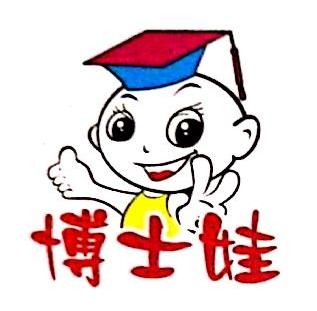 深圳市蒙学文化发展有限公司 最新采购和商业信息