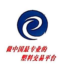 青岛国际化工品交易市场有限公司 最新采购和商业信息