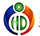 泉州市鸿达船务服务有限公司 最新采购和商业信息