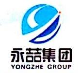 湖北永喆热冲压零部件有限公司 最新采购和商业信息