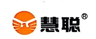 中山市小榄镇慧聪锁厂 最新采购和商业信息