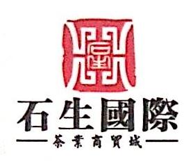 重庆大宁国际茶叶商贸城经营管理有限公司 最新采购和商业信息