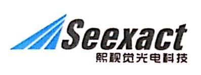 昆山熙视觉光电科技有限公司 最新采购和商业信息