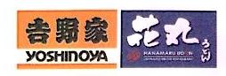 吉野家餐饮管理(武汉)有限公司 最新采购和商业信息