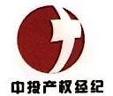 南昌中投产权经纪有限公司 最新采购和商业信息