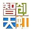 福州智创天虹信息科技有限公司