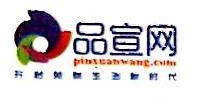 河南博阮德电子商务有限公司 最新采购和商业信息
