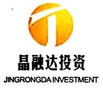 深圳市晶融达投资发展有限公司 最新采购和商业信息