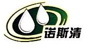 诺斯清(北京)生物科技有限公司 最新采购和商业信息