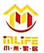 深圳市小米家居用品有限公司 最新采购和商业信息