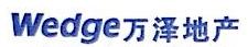 北京万泽德孚投资有限公司