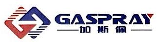 杭州加斯佩科技有限公司 最新采购和商业信息
