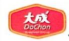 北京鼎峰港餐饮管理有限公司 最新采购和商业信息