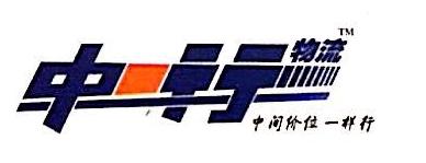 广州中一行物流有限公司 最新采购和商业信息