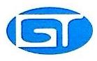 深圳市嘉明特科技有限公司 最新采购和商业信息
