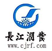 长江润发(张家港保税区)国际贸易有限公司 最新采购和商业信息
