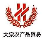 宁波展邦贸易有限公司 最新采购和商业信息