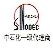 上海塑缘实业有限公司