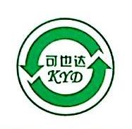 无锡可也达电器设备有限公司 最新采购和商业信息