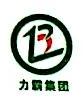 河南力霸液压机械集团有限公司