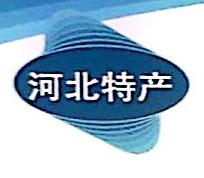 石家庄故乡情商贸有限公司