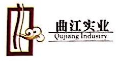 西安曲江实业有限责任公司 最新采购和商业信息