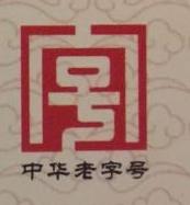 九江石钟山豆制品有限公司 最新采购和商业信息