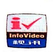 安庆视讯电脑科技有限公司