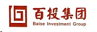 广西百色广达实业开发有限公司