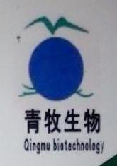 昆明青牧生物科技有限公司 最新采购和商业信息