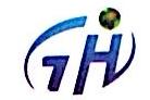 广西港海信息技术有限公司 最新采购和商业信息