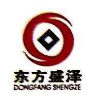 北京市中港盛泽投资有限公司 最新采购和商业信息
