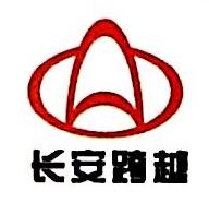 贵州长跨汽车销售有限公司 最新采购和商业信息