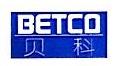 青岛贝科钢结构工程技术有限公司