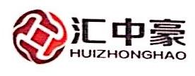 深圳市汇中豪投资发展有限公司 最新采购和商业信息