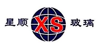 九江县星顺玻璃纤维制品有限公司 最新采购和商业信息