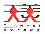 广州天美网络科技有限公司 最新采购和商业信息
