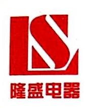 沈阳隆盛电器设备有限公司 最新采购和商业信息