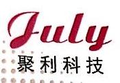 广州聚利软件科技有限公司 最新采购和商业信息