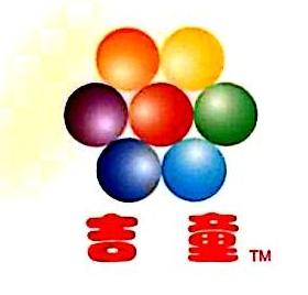 上海名童动漫科技有限公司 最新采购和商业信息