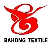 绍兴八鸿纺织品有限公司 最新采购和商业信息