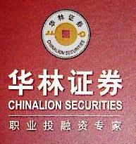 华林证券有限责任公司鹤山东升路证券营业部 最新采购和商业信息