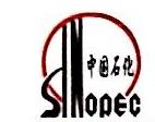 浙江金旭石化贸易有限公司 最新采购和商业信息