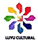 河南鲁豫文化传播有限公司 最新采购和商业信息