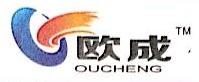 杭州欧成机械设备有限公司