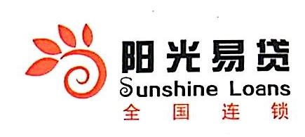 上海伦晟资产管理有限公司 最新采购和商业信息