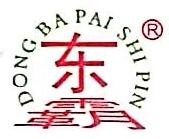 赣县宝兴米业有限公司 最新采购和商业信息